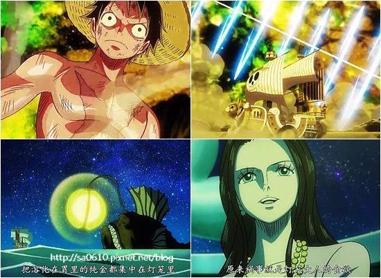 海賊王SP-黃金之心-09