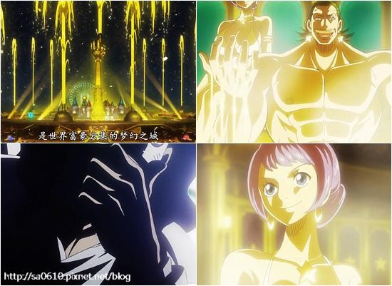 海賊王SP-黃金之心-11