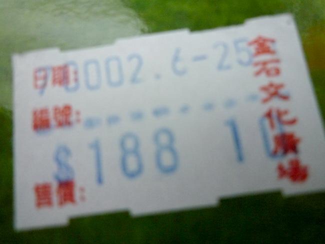 P1040539_調整大小_exposure.JPG