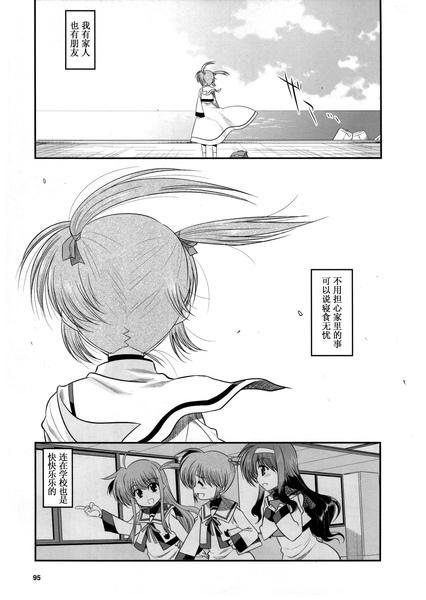 Sequence0-1_17.jpg