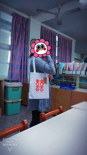 喜餅帆布袋_180321_0001_副本.jpg