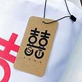 喜餅帆布袋_180321_0010.jpg
