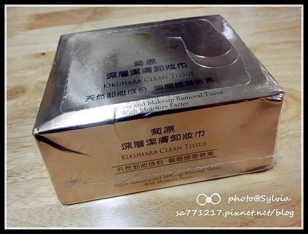 CIMG0880_副本