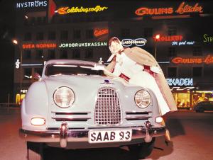1955 年Saab 93 -2.jpg
