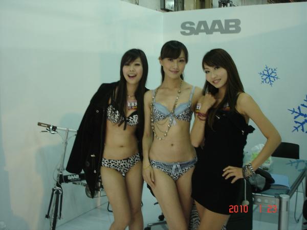 高雄2010車展show gir11.JPG