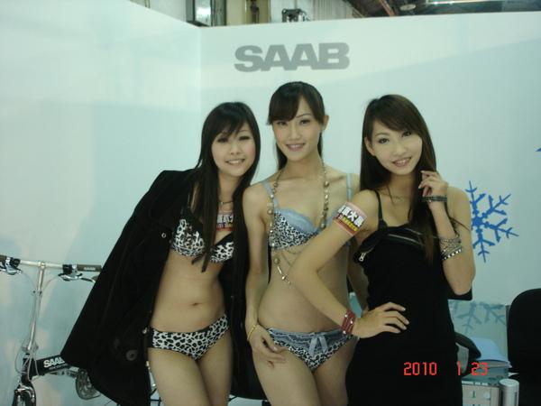 高雄2010車展show gir12.JPG