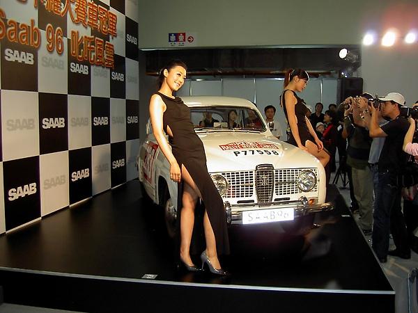 4月24 世貿車展照片PICT4422.JPG
