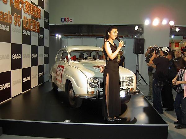 4月24 世貿車展照片PICT4424.JPG