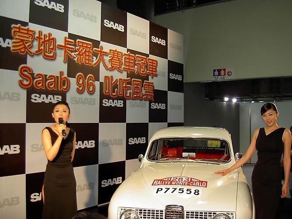 4月24 世貿車展照片PICT4426.JPG