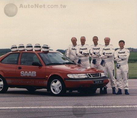 SAAB 新900與性能小組.jpg