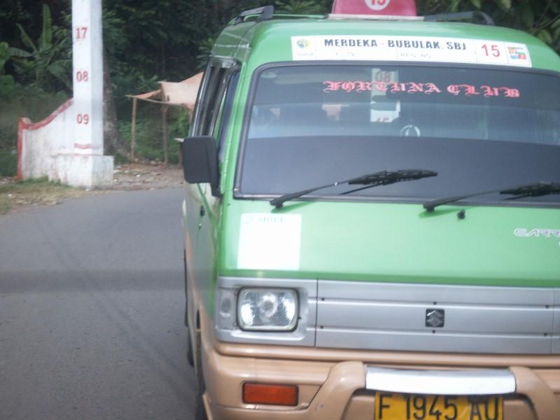 印尼的公車