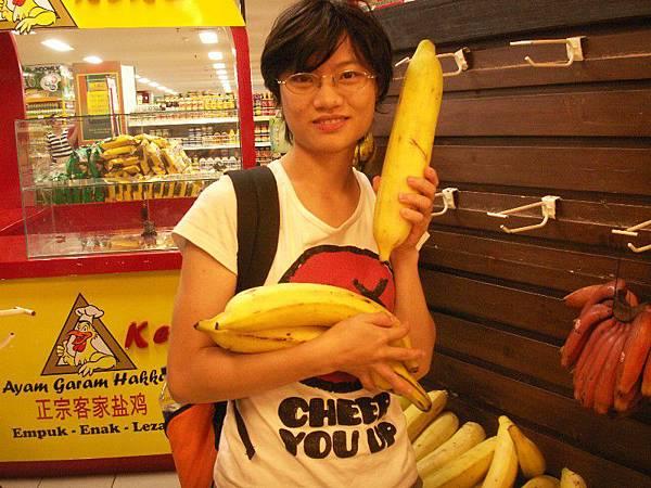 雅加達的超市