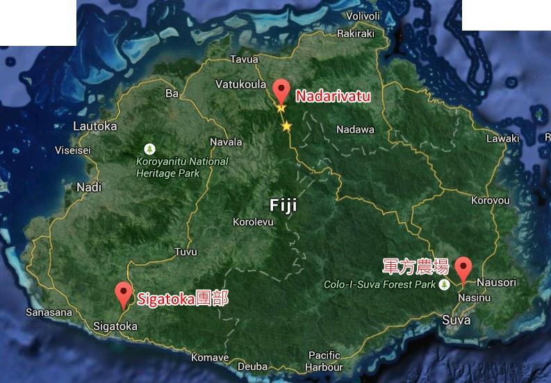 斐濟團各駐地地圖標記.jpg
