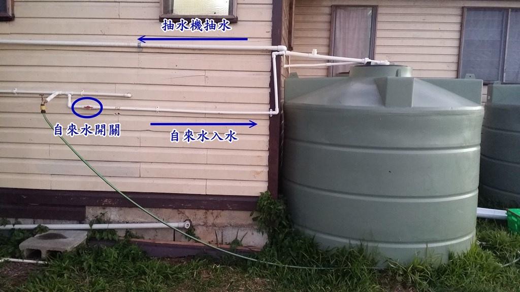 Water Tank_2.jpg