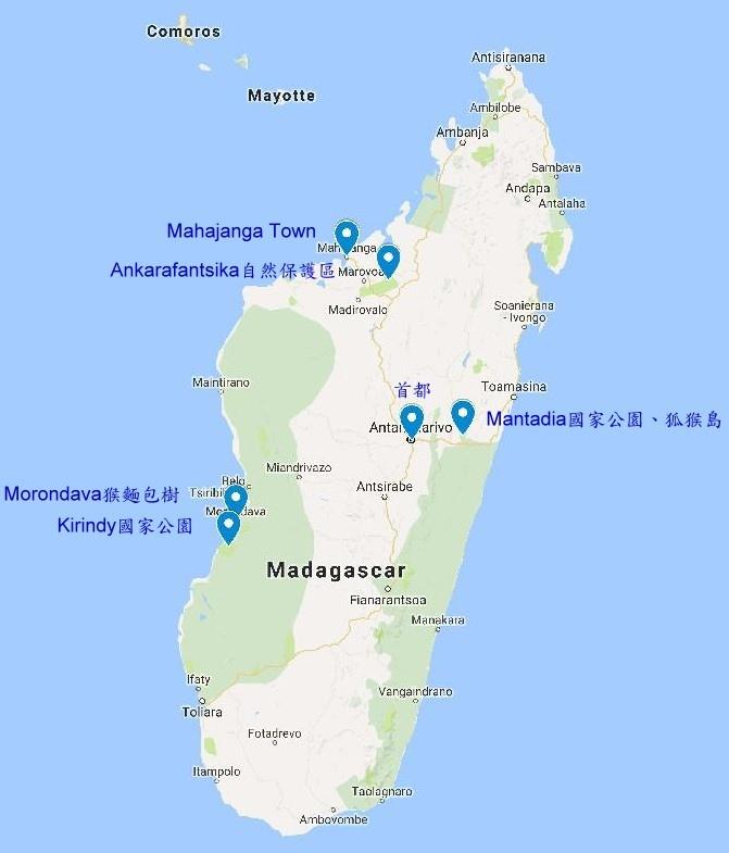 馬達加斯加生態旅遊行程地圖.jpg