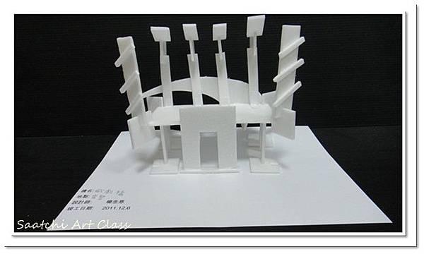 打造一座橋 (1)