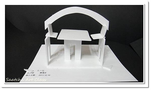 打造一座橋 (2)