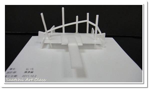 打造一座橋 (5)