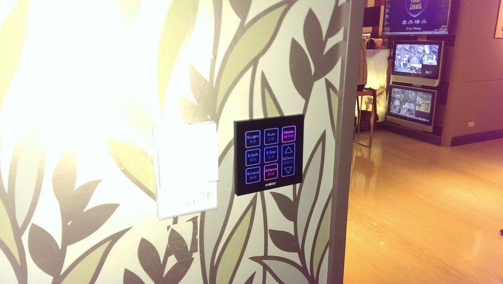 雲鼎酒店電控面板