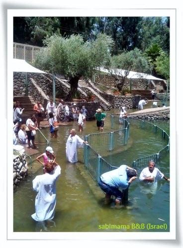 約旦河受洗處