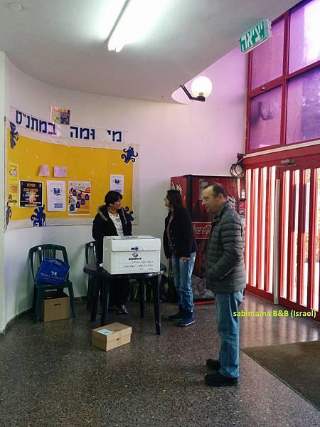2015以色列大選