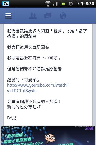 screenshot_2013-04-15_2030