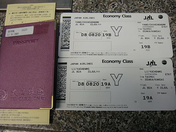 DSC08246.JPG