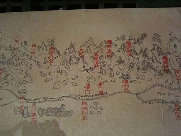 當時的航海圖