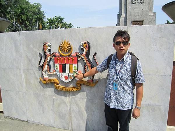 馬來西亞的國徽