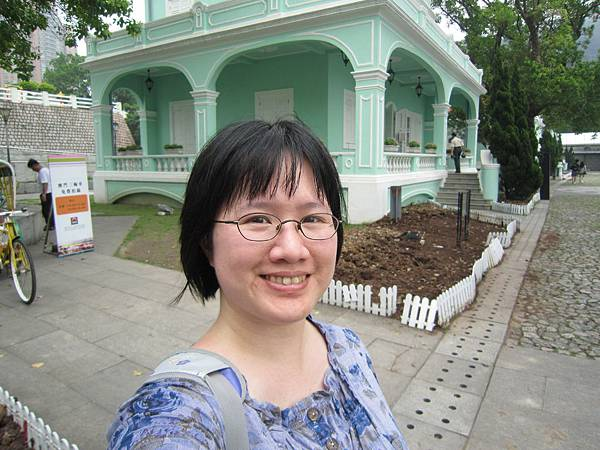 龍環葡韻住宅博物館