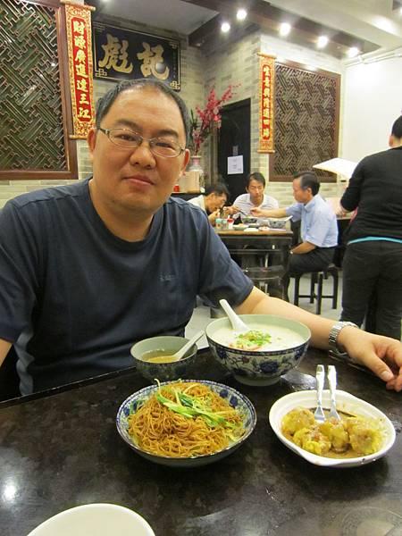 彪記: 蔥薑撈麵+水蟹粥+燒賣