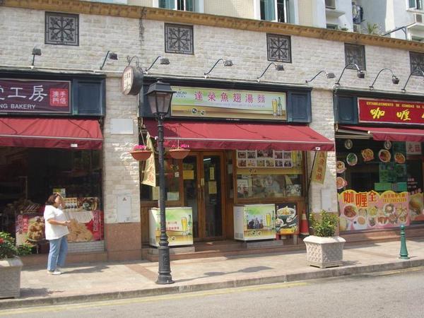 達榮魚翅麵