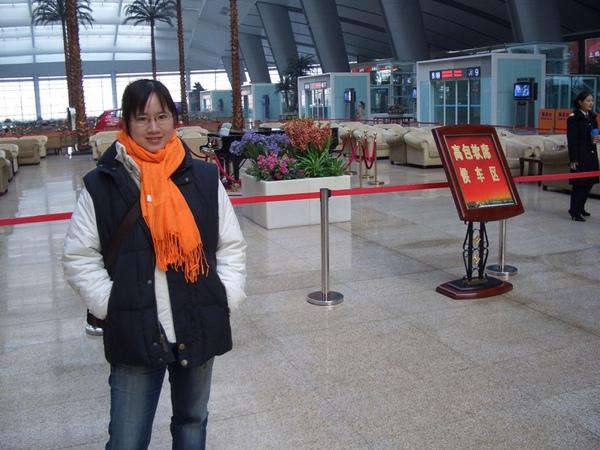 北京高鐵站