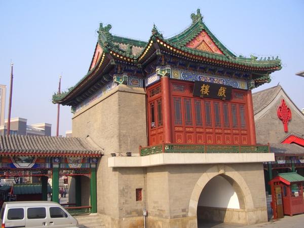 天津。文化一條街