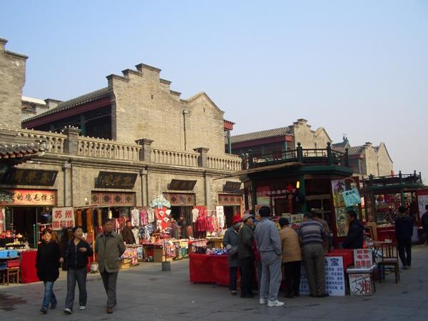 文化街。廣場