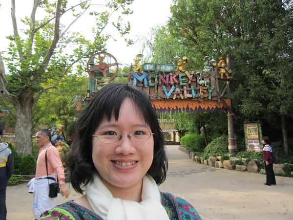 夢幻猴子谷