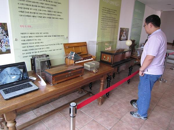 音樂盒收藏館