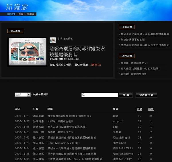 2010-12-03_113324.jpg