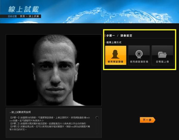 2010-12-03_112951.jpg