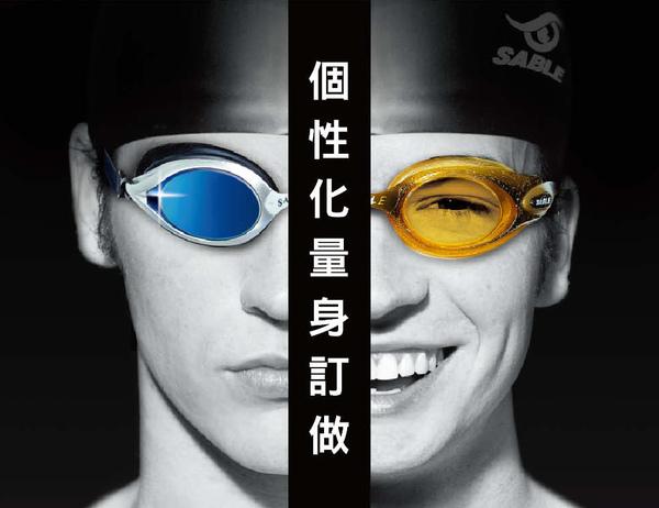 GX100,泳鏡,游泳,黑貂泳鏡,近視泳鏡,度數泳鏡