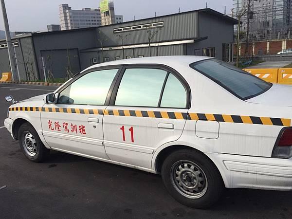 汐止光隆駕訓班-練習用車