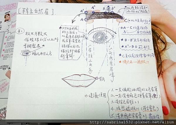 韓式自然眉縮圖.jpg