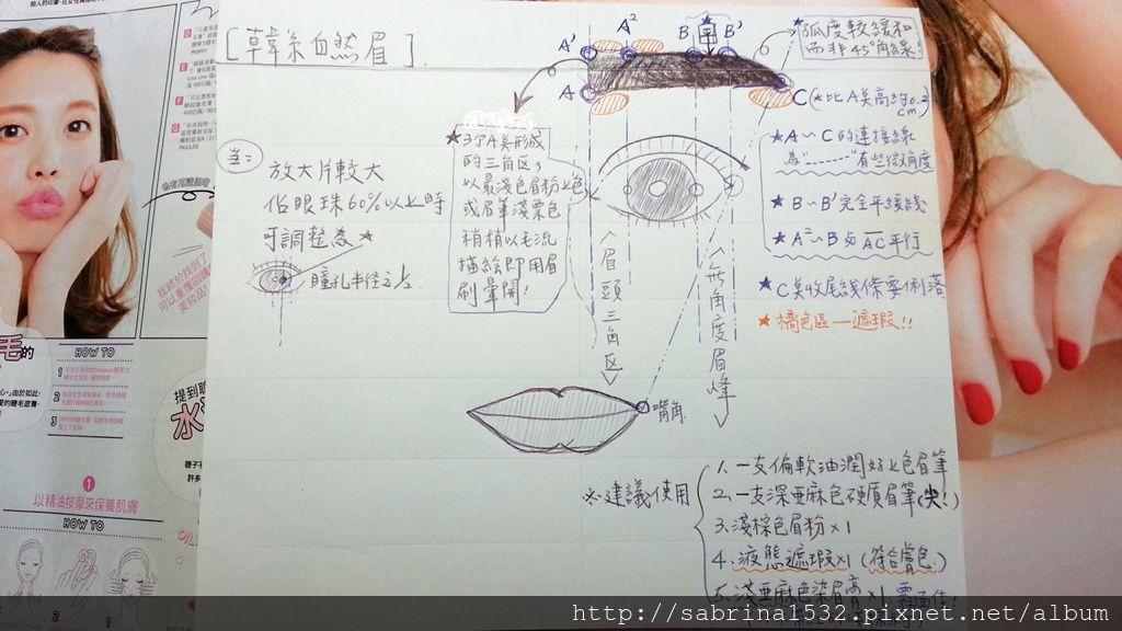 韓式自然眉-圖-全.jpg