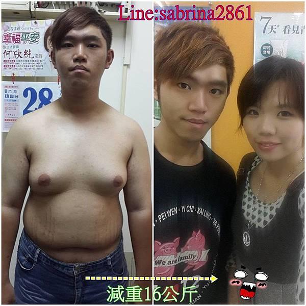陳進彥減肥成果