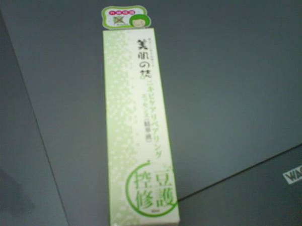 DSC01529.JPG