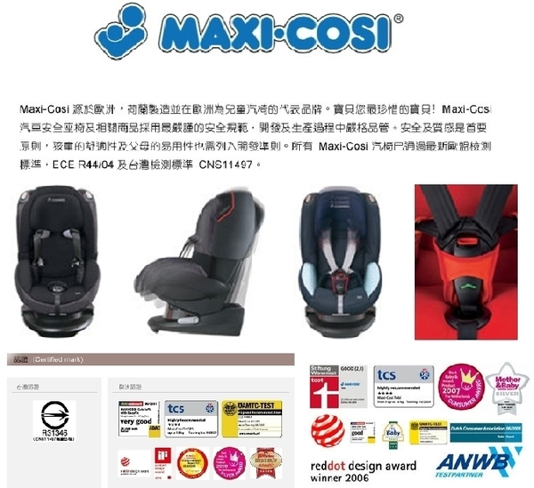 p05694086988-item-9466xf1x0600x0549-m