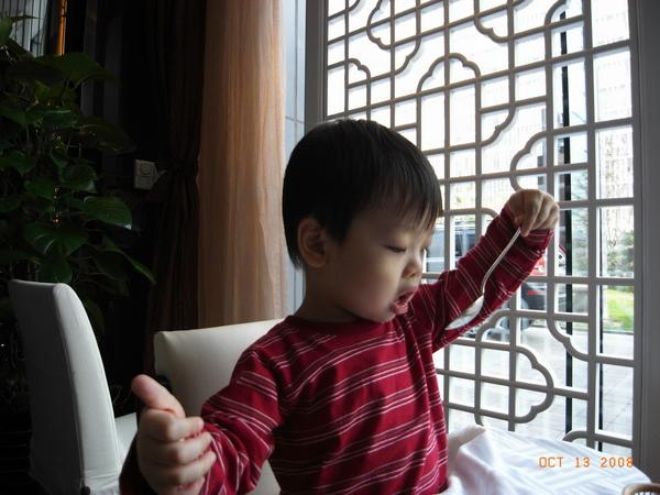 2008-11-18 03-52-50.JPG