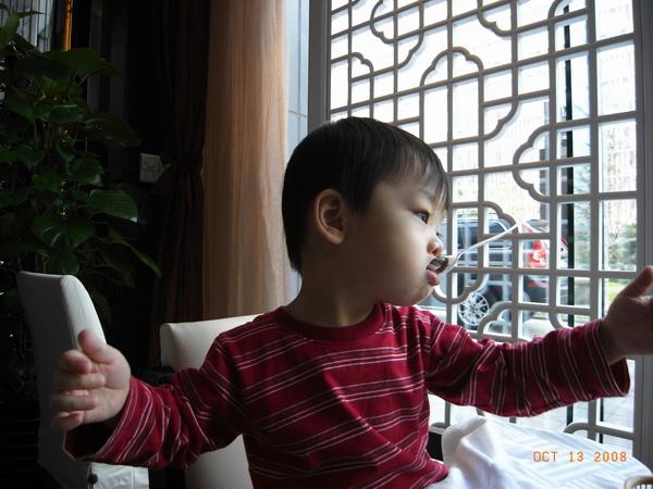 2008-11-18 03-52-52.JPG
