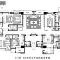 總太觀鼎5~14F_A合併戶平面圖.jpg