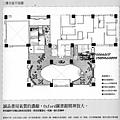 親家青雲道 台中七期 (8).jpg